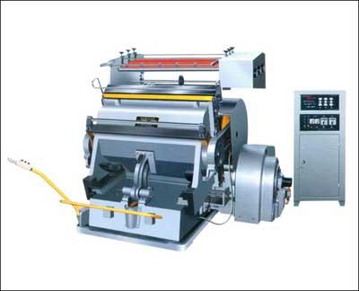 ВНИМАНИЕ!!! Запущено новое оборудование – Автоматическая фальцевально-склеивающая машина WH-880 W. Ожидается запуск нового тигельного пресса для высечки и горячего тиснения фольгой VEGA TYMQ-1100.